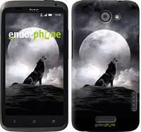 """Чехол на HTC One X Воющий волк """"934c-42-532"""""""
