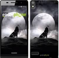 """Чехол на Huawei Ascend P6 Воющий волк """"934c-39-532"""""""