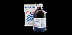 Кальценон 100 мл комплексный ветеринарный препарат с кальцием