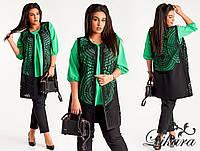 """Элегантный костюм-тройка больших размеров """"Перфорация солнце"""" черный+зеленая блузка"""