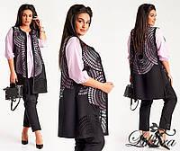 """Элегантный костюм-тройка больших размеров """"Перфорация солнце"""" черный+розовая блузка"""