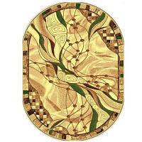 Ковер Карат Gold 383/123 о 2x3 м
