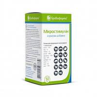 Микростимулин 50 мл комбинированная минеральная добавка для животных