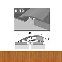 Профиль для пола стыкоперекрывающий П10 40x1800 мм Вишня