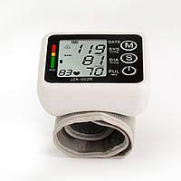 Электронный автоматический тонометр на запястье Electronic blood pressure monitor модели JZK-002