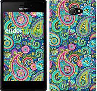 """Чехол на Sony Xperia M2 D2305 индийский огурец """"3577c-60-532"""""""