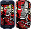 "Чехол на Samsung Galaxy S3 mini Iron Man ""2764c-31-532"""