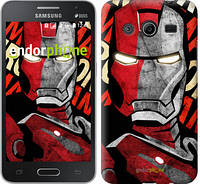"Чехол на Samsung Galaxy Core 2 G355 Iron Man ""2764c-75-532"""