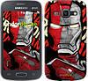 "Чехол на Samsung Galaxy Ace 3 Duos s7272 Iron Man ""2764c-33-532"""