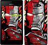 "Чехол на Sony Xperia M2 D2305 Iron Man ""2764c-60-532"""