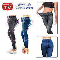 Корректирующие брюки джинсы Джеггинсы Slim` N Lift Caresse Jeans