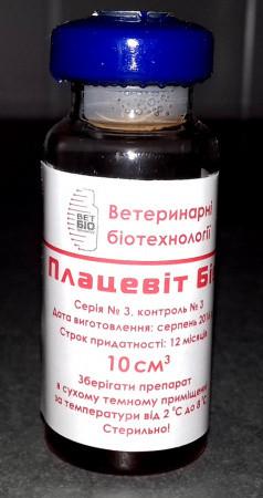 Плацевит Био раствор для инъекций 100 мл ветеринарный иммуномодулятор