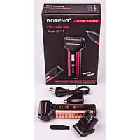Электробритва Boteng BT-T1 аккумуляторная 3 насадки бритье