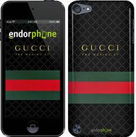 "Чехол на iPod Touch 5 Gucci 1 ""451c-35-532"""