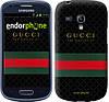 "Чехол на Samsung Galaxy S3 mini Gucci 1 ""451c-31-532"""