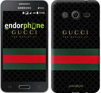 "Чехол на Samsung Galaxy Core 2 G355 Gucci 1 ""451c-75-532"""