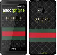 """Чехол на HTC One M7 Gucci 1 """"451c-36-532"""""""