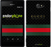 "Чехол на Sony Xperia M2 dual D2302 Gucci 1 ""451c-61-532"""