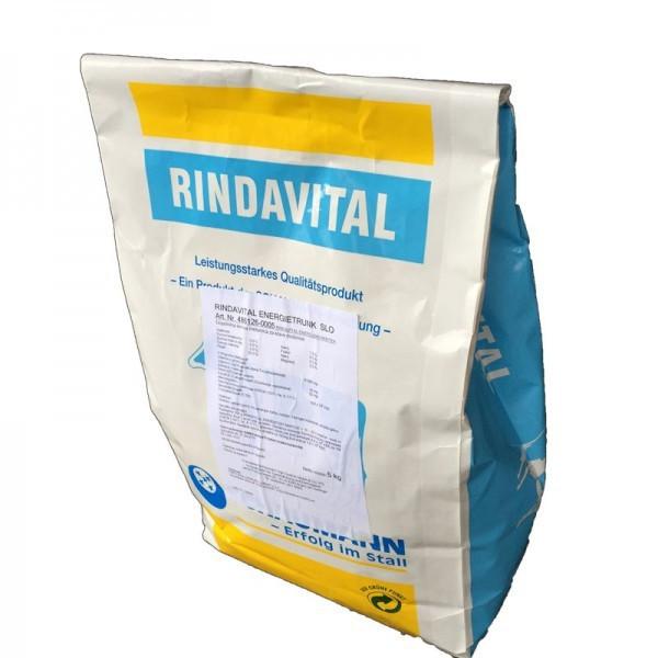 Риндавиталь Энерджитранк (Rindavital) 5 кг энергетическая витаминно-минеральная добавка для молочных коров