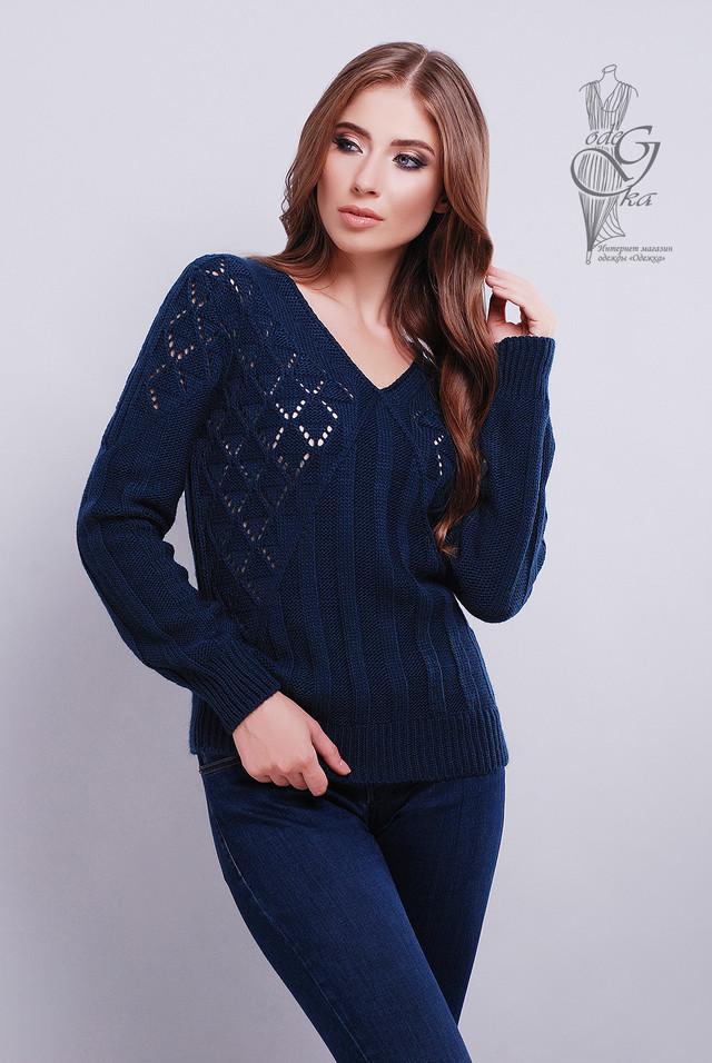 Синий цвет Красивых женских свитеров Бриз
