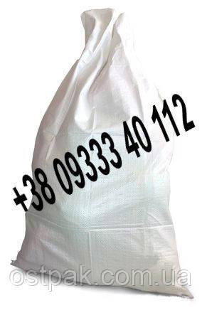 Мешки полипропиленовые 5кг, 45*30см, белые - МЕШКОТАРА в Черкассах