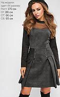 (3098) Платье Хильда черное