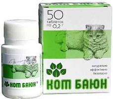 Кот Баюн таблетки № 50 ветеринарный препарат для коррекции поведения котов и кошек