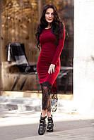 Женское модное платье из ангоры с разрезом и кружевом (4 цвета)