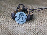 Стильный кожаный браслет знаки зодиака ВОДОЛЕЙ, ручная работа