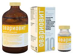 Овариовит 10 мл ветеринарный гомеопатический препарат