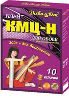 Клей для обоев «КМЦ - Н»  200 г + 80 г бесплатно