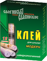 Клей для обоев «МОДЕРН» Славянские обои 300 гр.