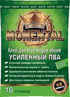 Клей для обоев «МОМЕNТAL» 200 гр п/э 10 рулонов (для легких, моющихся, виниловых и тяжелых)