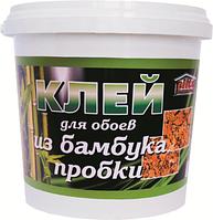Клей для пробковых и  бамбуковых обоев  «АКРИЛИН - 1» 0,7 кг