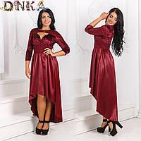 Женское Платье с шлейфом БАТАЛ