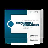 Купить Витамины с кальцием, Купить ESSENTIALS by Siberian Health, Купить 12 витаминов с кальцием