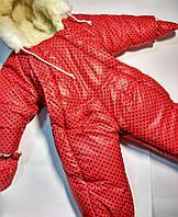 Комбинезон для новорожденных зимний красный