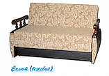 Диванчик Малюк канапе (мебель-сервіс), фото 3