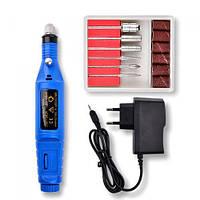 Машинка для полировки ногтей маникюра педикюра фрезер MM 300 Blue, фото 1