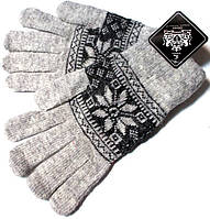 Перчатки теплые женские большой размер
