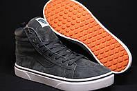 Зимние мужские высокие кроссовки,кеды Vans 44 размер