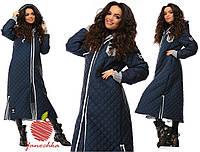 Женская Стеганное зимнее пальто канада