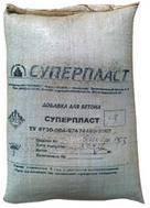 Пластификатор С3  аналог  «ПОЛИПЛАСТ СП-1»