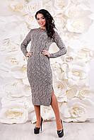 Платье женское зимнее вязаное цвет Бежевый   LORA 2017-2018
