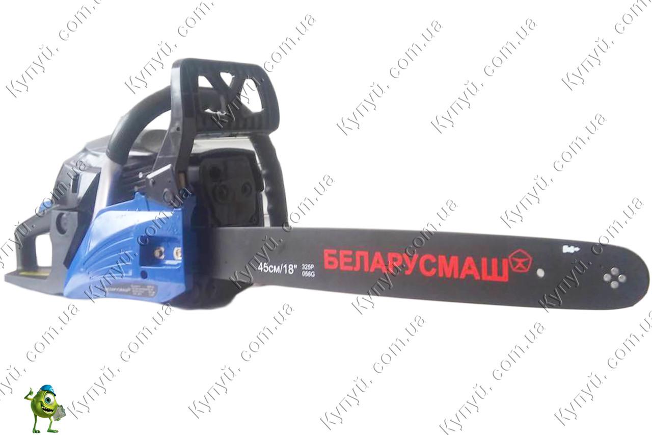 Бензопила Беларусмаш ББП-6900 2 шины, 2 цепи