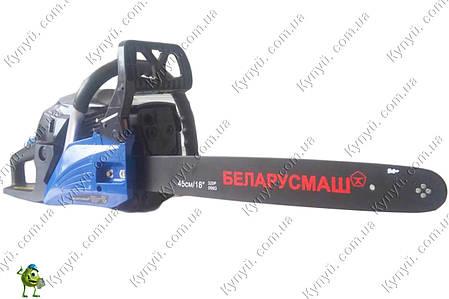 Бензопила Беларусмаш ББП-6900 2 шины, 2 цепи, фото 2