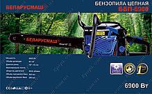Бензопила Беларусмаш ББП-6900 2 шины, 2 цепи, фото 3