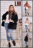 Пальто 68,70,72,74 короткое 770639 осеннее женское батал большое с мехом черное светлое модное