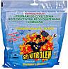 Очиститель дымоходов SP Nitrolen 0,5 кг в пакетиках по 5-10 г