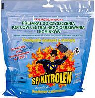 Очиститель дымоходов SP Nitrolen 0,5 кг в пакетиках по 5-10 г, фото 1